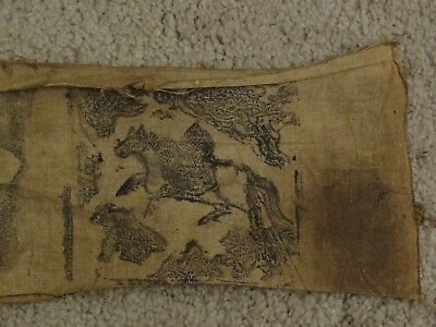 Antique Mongolian Tibetan  Buddhist Small Woodblock Print On Cotton