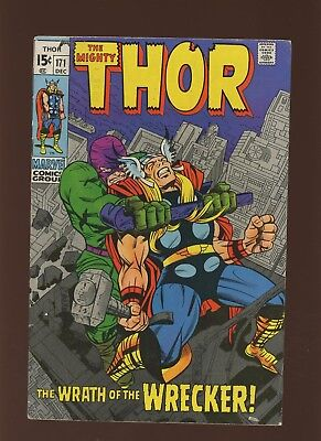 Thor 171 FN 6.0 * 1 Book Lot * Marvel! 1969-71! Mystery! Space!