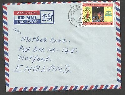 Kuwait - 1980 commercial airmail cover to Watford with SG813.