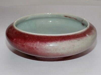 ANTIQUE CHINESE RED & GREY GLAZED PORCELAIN BOWL D 11.5 cm