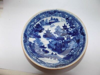ANTIQUE 19th CENTURY CHINESE BLUE & WHITE PORCELAIN BOWL D 12.7 cm (1)