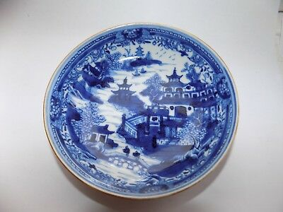 ANTIQUE 19th CENTURY CHINESE BLUE & WHITE PORCELAIN BOWL D 12.7 cm (2)
