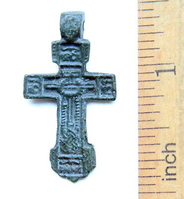 Ancient Old Bronze Golgotha Tsata Cross (DEC02)