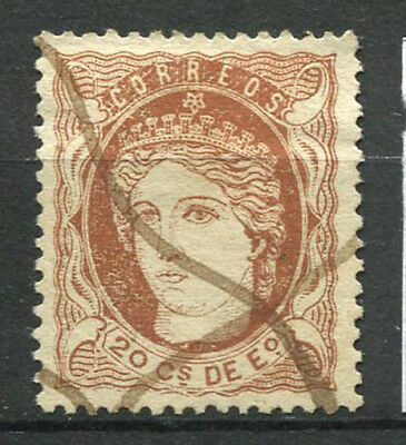 Philippinisch 1870 Mi. 38 Gestempelt 100% Hispania, 20 Cs