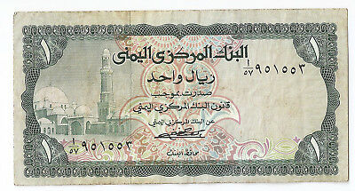 Yemen 1 rial ND (1973) a. Signature 5.
