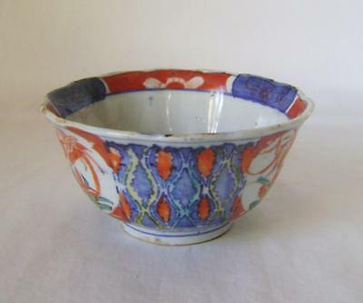 Antique Japanese Imari Porcelain Bowl : C.19th/ 20th  13 cm wide