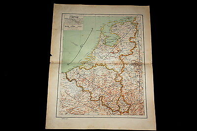 Old Antique Ottoman Turkish Printing Belgium And Hollander Map - Printed In 1895