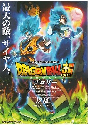 DRAGON BALL SUPER : BROLY 2018 Japanese Chirashi Flyer Mini Movie Poster B5