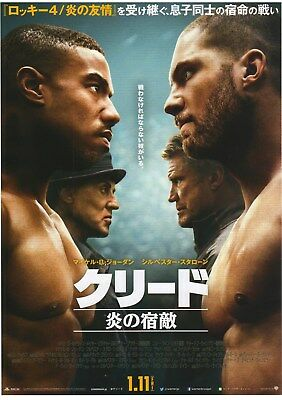 CREED II 2019 Sylvester Stallone Rocky Japanese Chirashi Mini Movie Poster B5