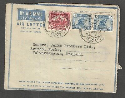 Iraq 1945 - Commercial air letter to Jenks Brothers Ltd, England - SG212 2xSG217