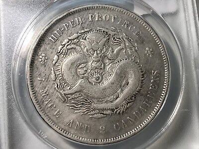 1895-07 China Hupeh province silver dollar coin ANACS VF30 cleaned RARE
