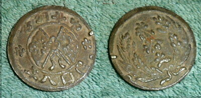 RFM 60704 Oriental Coins  China 20 Cash 1919 Cast Warlord issue with reverse of