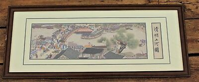 Framed Chinese Silk Stitchwork Embroidery Behind Glass - Landscape