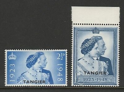 Tangier 1948 Royal Silver Wedding SG 255-256 Mnh.