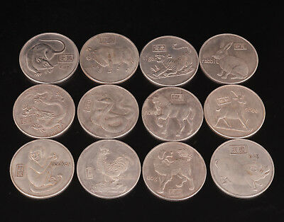 12 Silver Copper Coin Commemorating Authentic Chinese Zodiac Old