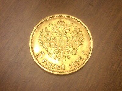 1898 Russian 5 Roubles Gold Coin @@ Must see @@ lot AC4