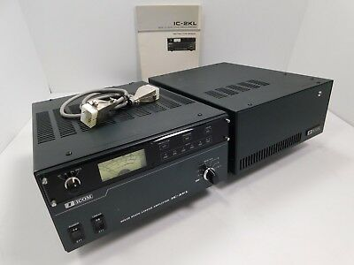 Icom IC-2KL Linear Ham Amplifier in Clean Working Condition w/ IC-2KLPS SN 04185
