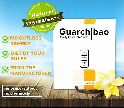 """Guarchibao """"Cream/Vanilla"""" - slimming remedy from the manufacturer,FREE SHIPPING"""