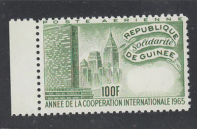Guinea # C75 MNH Green Color ERROR MISSING CENTER 1965 ICY Set