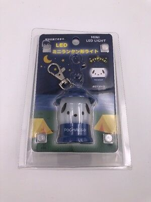 Sanrio Japan: Pochacco Mini LED Light Keychain (B2)