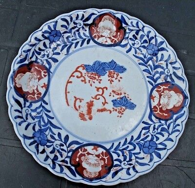 Antique 19th Imari Japanese Plate Meiji Period with Cobalt Blue Hand Painted  #3
