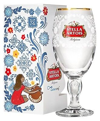 Set of 2 Stella Artois 2018 Limited Edition Mexico Chalice, 33cl Beer Glassware