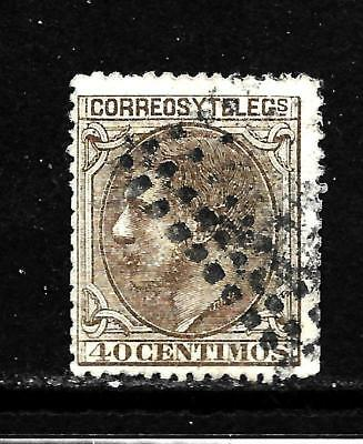 Hick Girl Stamp-Old Used  Spain  Sc#247  King Alfonso Xii  Issue 1879    X2499
