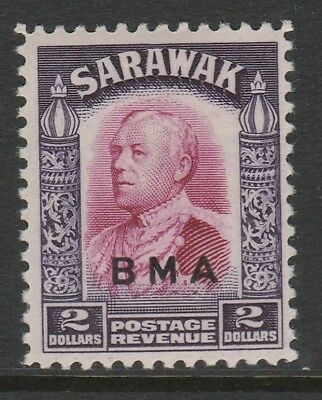 Sarawak 1945 B.M.A. $2 Bright purple and violet SG 141 Mnh.