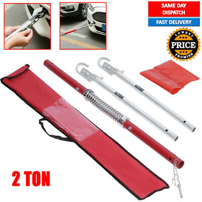 1.8 TON RECOVERY TOW BAR TOWING POLE SPRING DAMPER  CAR RECOVERY 1.8M