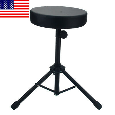Percussion Drum Stool Round Seat Swivel Folding Seat Accessories Black DOM