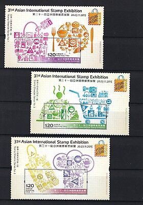 China Hong Kong 2014 2015 S/S x 3 No 1 2 3  31st Asian Stamp Exhibition Expo
