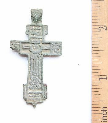 Ancient Old Bronze Golgotha Tsata Cross (AVG01)