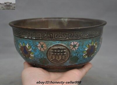 "Old Chinese Purple bronze Cloisonne Enamel Ancient Text""萬壽無疆""Bowl Cup Bowls"