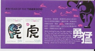 Australia CHRISTMAS I mint unhinged 2010 YEAR OF TIGER miniature sheet