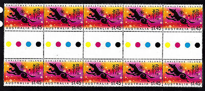 Australia CHRISTMAS I mint unhinged 2006 YEAR OF DOG gutter strip 1.45