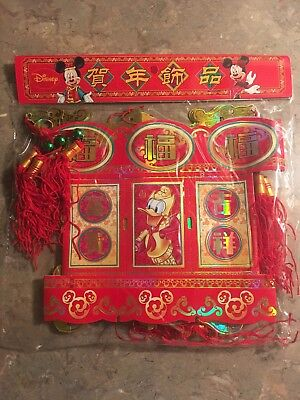 Disney Chinese Lunar New Year Mickey & Minnie Red & Gold Paper Decoration