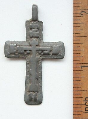 Ancient Russian Ortodox Bronze Cross Pendant (OCR60)