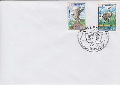 Ukraine 1995 Red Book series Birds set 2 stamps  First Day cover unaddressed.
