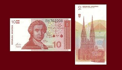 Kroatien P18a, 10 Dinar, Geometrische Calculations / Zagreb Cathedral 1991 UNC