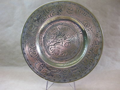Vintage / Antique Chinese Brass Plate ~ Engraved Dragon & Clouds