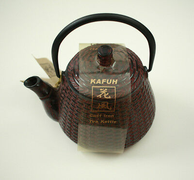KAFUH Japanese Japan Cast Iron Teapot Metal Basketweave Tea Pot Vintage