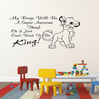 Lion king quote boys girls Kids Bedroom Wall Vinyl Decal Sticker V371