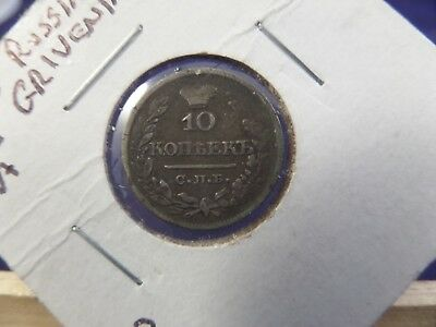 1821 - 10 Kopeks Old Russian  Coin