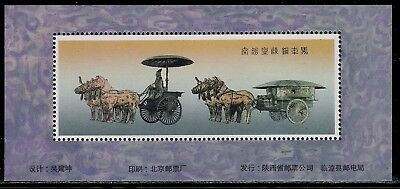 CHINA Old Mint Souvenir Sheet Stamps - Chinese Ancient Royal Carriage