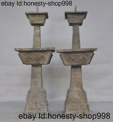 """14"""" Old Chinese dynasty Bronze Beast patterns Statue Candlestick Candle Holder"""