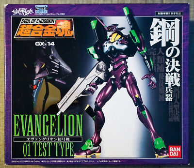 Soul of Chogokin GX-14 Evangelion 01 Test Type - Authentic Sold as Shown