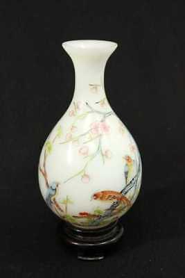 Qianlong mark, glass vase