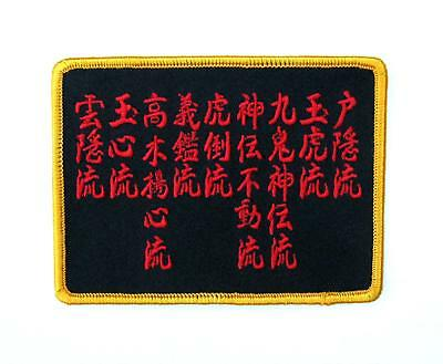 Nine Schools-Ryu-Ha-Traditions Embroidered Patch