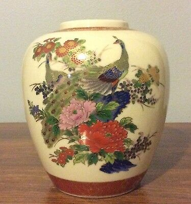 "Antique Satsuma Pottery Vase with Peacocks and Flowers - Japan - 5.25"" Tall"