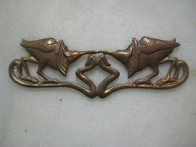 Vintage Stamped Brass Egyptian Revival Egyptian Double Grouse Bird Finding